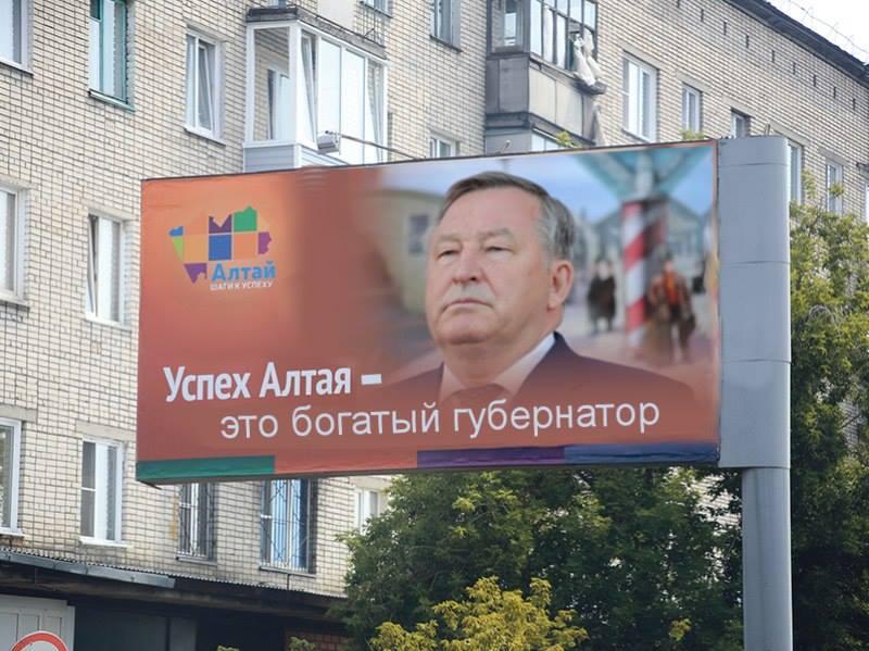 Украина официально уведомила Совет Европы об оккупации Россией территорий государства - Цензор.НЕТ 8402