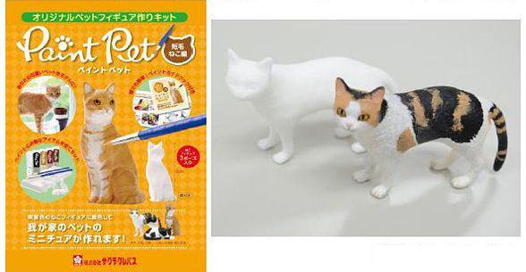 サクラクレパス、愛猫フィギュアを作れるキット(ΦωΦ) http://t.co/mb6t55TSPQ #asciijp