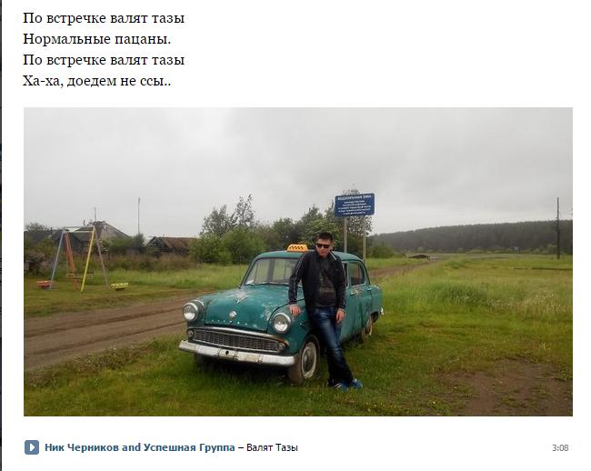 без мам пап и кредитов фото представляет