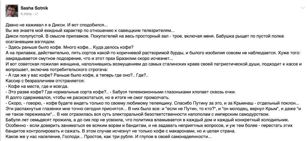 Европарламент принял резолюцию о продлении санкций против России - Цензор.НЕТ 8813