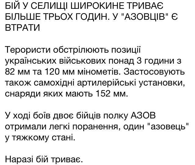 """""""Мы консультируем правительство Канады, как помочь Украине"""", - президент Конгресса украинцев Канады Павел Грод - Цензор.НЕТ 3407"""