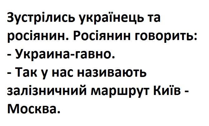 """""""В плену у боевиков около 300 наших солдат. Еще 30 вывезены в Россию"""", - Тандит - Цензор.НЕТ 9942"""