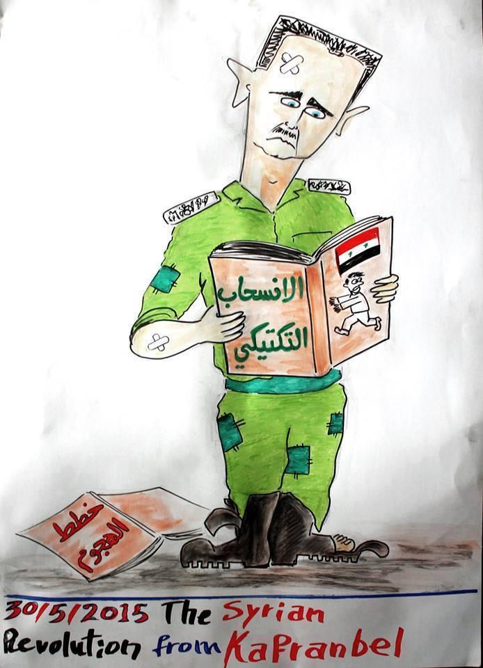 كاريكاتير الثورة السورية - صفحة 5 CHLS4xdW8AA5lly