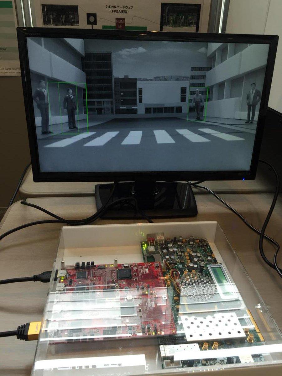 デンソーによるDeep Neural NetworkのFPGA実装!#SSII2015 http://t.co/Uxd9n1YaKU