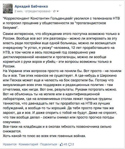 Украина будет вынуждена ввести мораторий на выплату госдолга, если не договорится с кредиторами, - Яресько - Цензор.НЕТ 9021