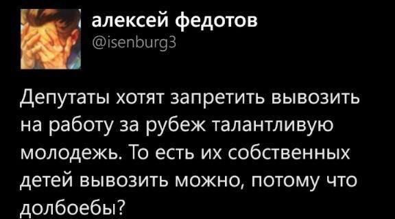 Генпрокуратура объявила в розыск экс-командующего Внутренних войск МВД, подозреваемого в дезертирстве - Цензор.НЕТ 4993