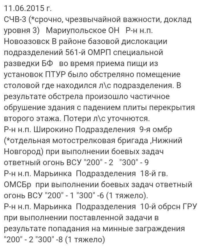 Генпрокуратура объявила в розыск экс-командующего Внутренних войск МВД, подозреваемого в дезертирстве - Цензор.НЕТ 85