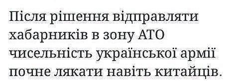 Экс-замминистра МВД Грузии Лорткипанидзе получил украинское гражданство - Цензор.НЕТ 5527