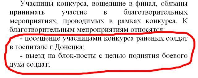 Боевики ночью обстреляли жилые кварталы Горловки из тяжелой артиллерии: 3 человека погибли и 3 ранены, - прокуратура - Цензор.НЕТ 9194