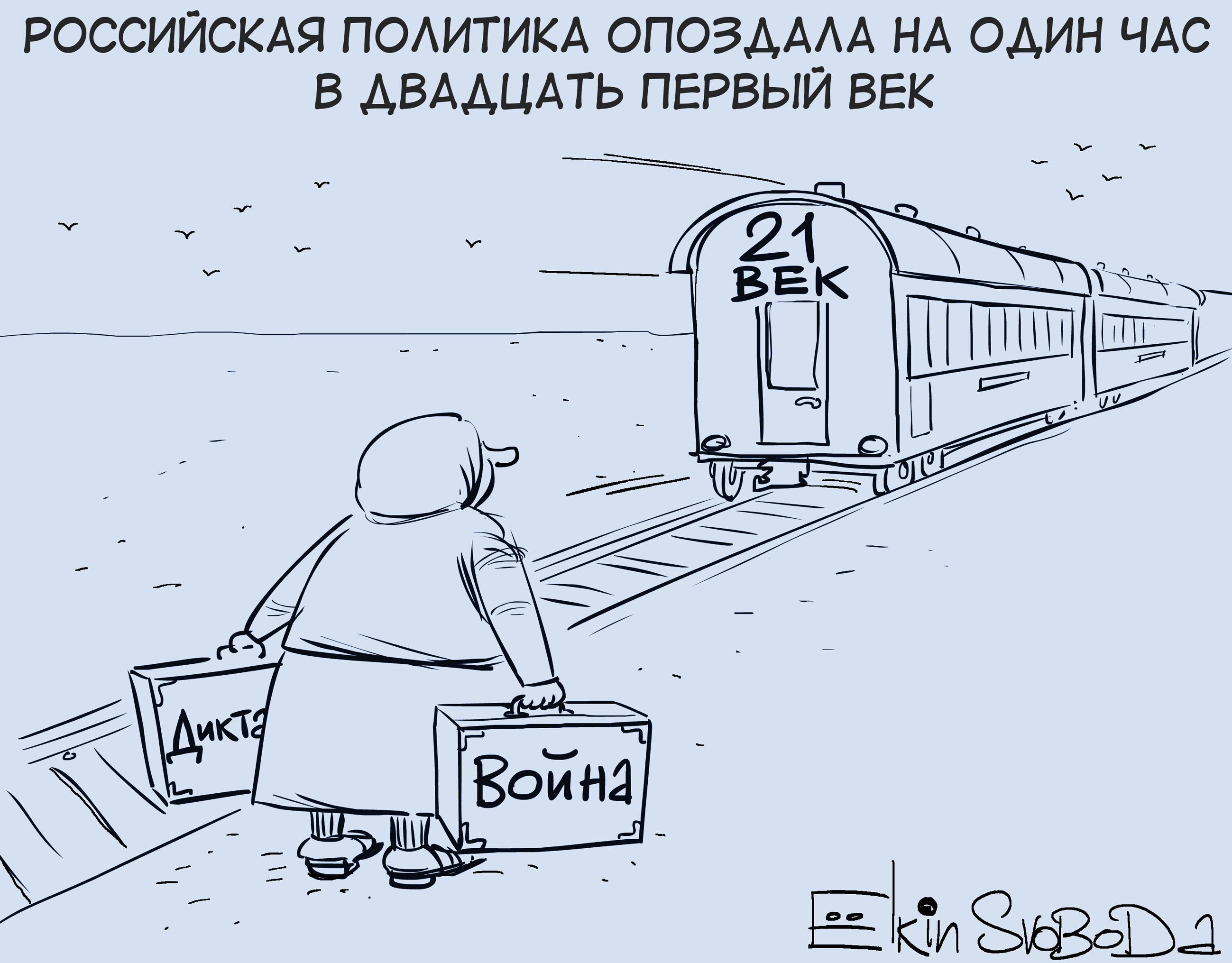 Россия не оставит без ответа усиление санкций странами G7, - Песков - Цензор.НЕТ 7326