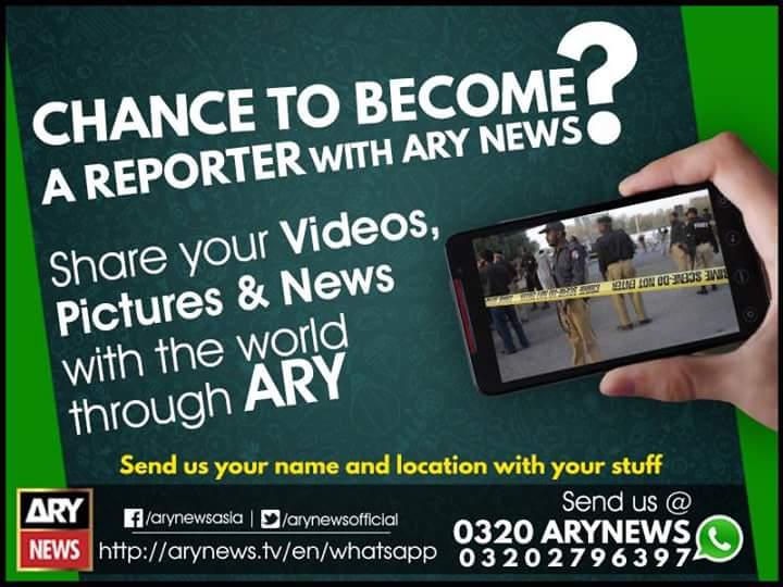 ARY News on Twitter: