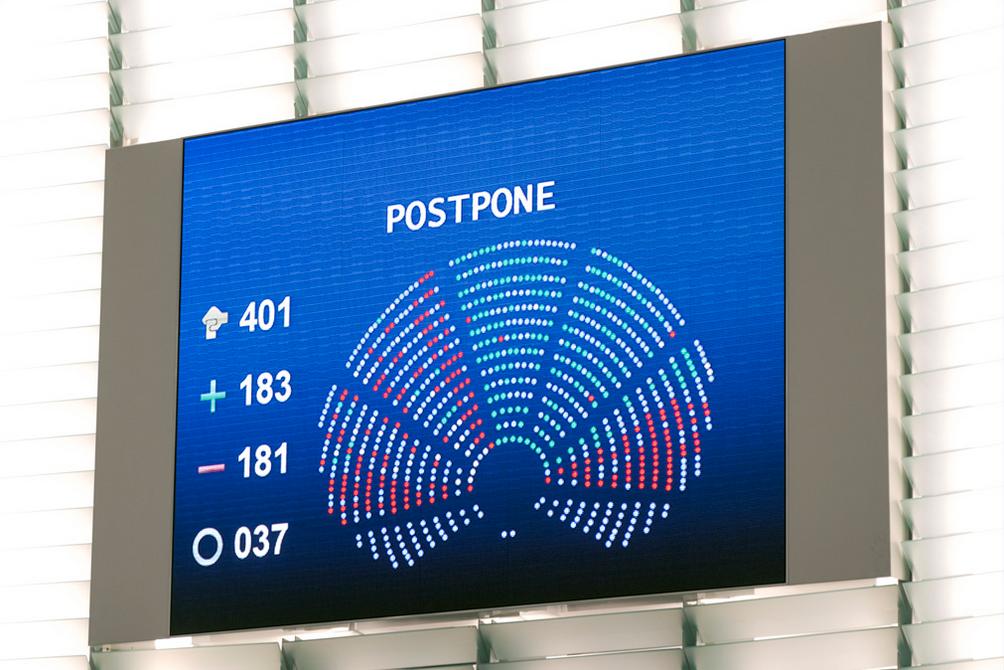 #TTIP: This week's #EPlenary vote/debate...