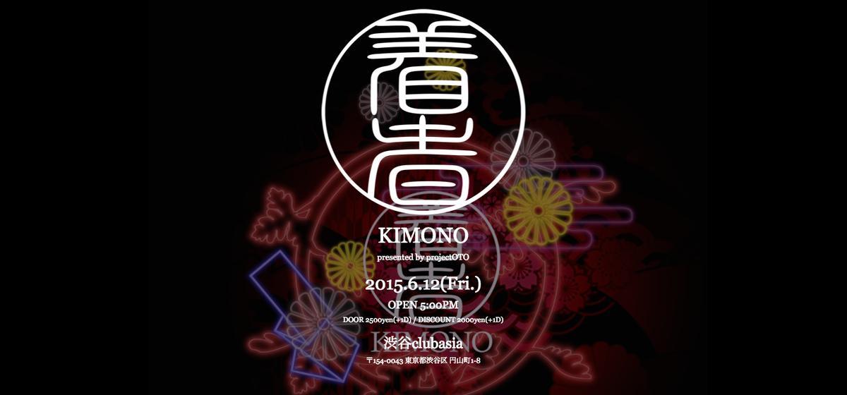 【日にち変わって遂に本日!】 和テーマにファッションショーとDJ、映像からなる新しいイベントがスタート! 6/12(金) 「KIMONO」 @渋谷clubasia open 17:00  http://t.co/MZQn27yFPt http://t.co/jU6kFcf72m