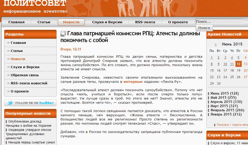 В ЕС опровергли требования к Украине предоставить Донбассу спецстатус до выполнения обязательств Россией и ее боевиками - Цензор.НЕТ 3387