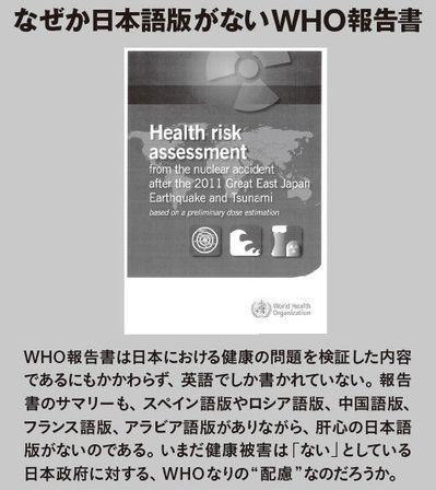 @tokaiamada 日本のことなのに日本人には教えない!  英語のみで公表されていた福島第一原発「港湾外」海水データ!! 「F1 Issues」の謎を追え!!  http://t.co/Is5FUNbunR http://t.co/Yq6DbQ6ZJm