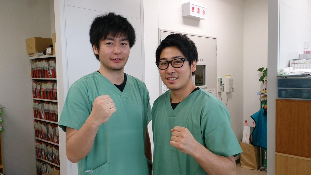 会 洲 西 病院 徳 東京