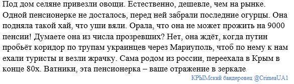 Потери боевиков под Марьинкой составили около полутора сотен убитыми и несколько сотен ранеными, - спикер АТО - Цензор.НЕТ 175