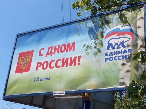 МВД рассматривает 4 основные версии пожара на нефтебазе под Киевом - Цензор.НЕТ 3062
