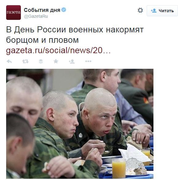 МИД РФ потребовал от Украины немедленно обеспечить безопасность своих диппредставительств - Цензор.НЕТ 9575