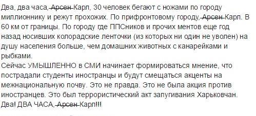 МИД РФ потребовал от Украины немедленно обеспечить безопасность своих диппредставительств - Цензор.НЕТ 4252