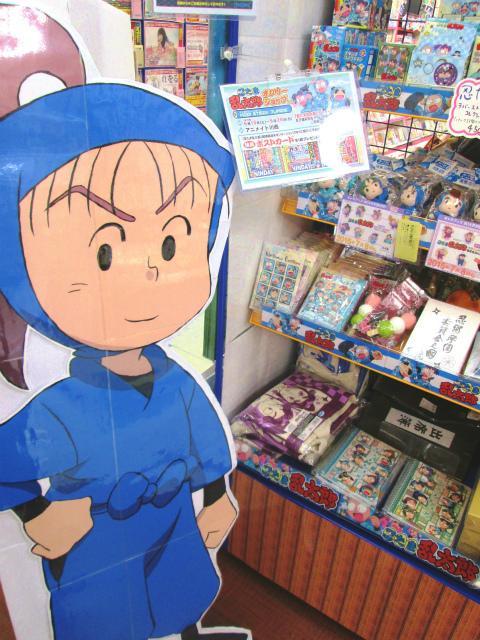 【明日から!!】6/13(土)~6/28(日)川西店にて「忍たま乱太郎」オンリーショップミニ開催です!川西左近くんも待ってます♪ぜひ!遊びに来てくださいワニ~! http://t.co/3c2Ks1L7sn
