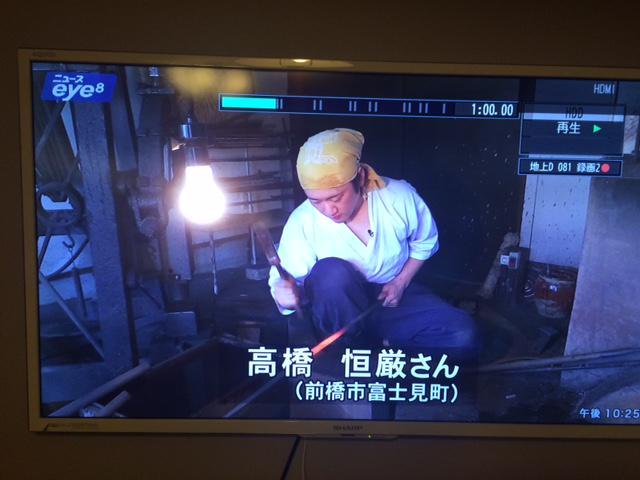 """山本龍 on Twitter: """"前橋市の刀..."""