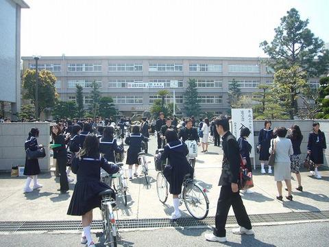 加古川 東 高校 偏差 値