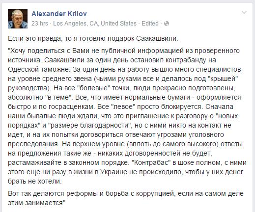 Яценюк призвал руководителей ОГА разобраться с принудительным объединением общин - Цензор.НЕТ 9388