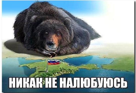 50 лет ждала возвращения Крыма - и вдруг не рада