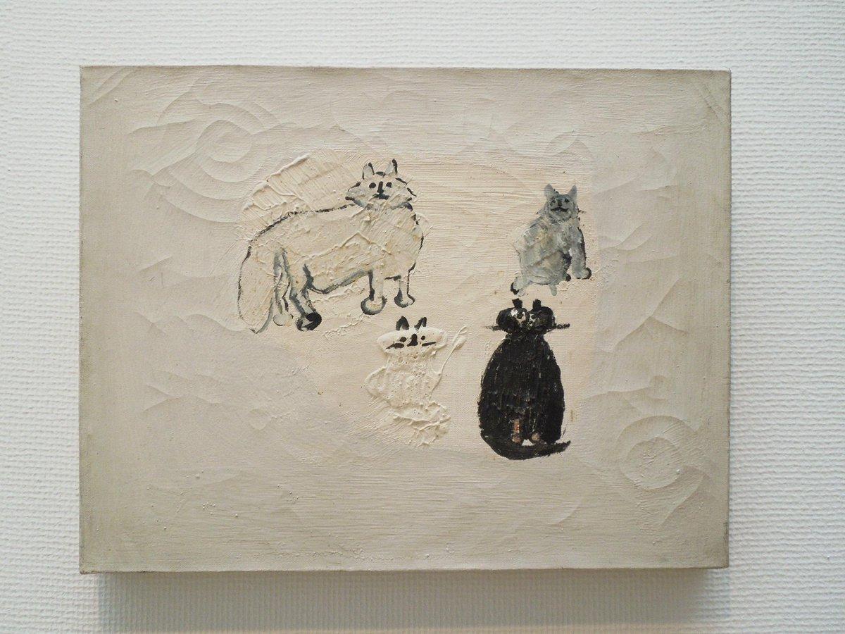 【猪熊弦一郎展 猫達】今回見つかった猫絵は700点以上、その中から選ばれた出品作168点のうち、初お目見えが130点。猪熊ファンのみなさまも、これまで見たことのない作品と必ず出会えます。猫ばかりでも画風はさまざま、なのも猪熊ならでは。 http://t.co/aLWzf77ULy