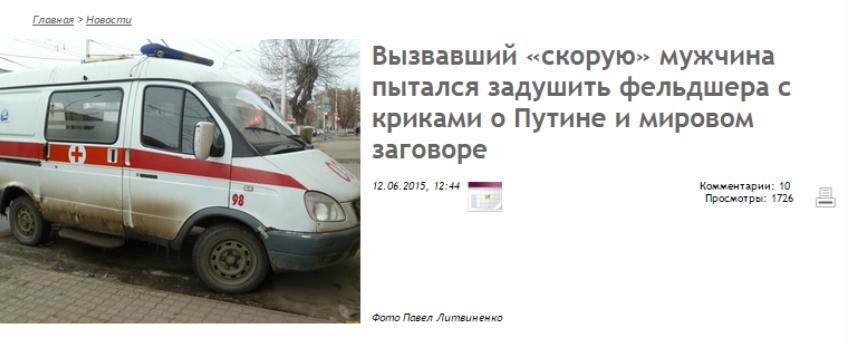 В отношении России возможны только санкции, - евродепутат Сариуш-Вольский - Цензор.НЕТ 6145