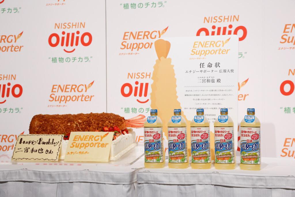 エナジーサポーター広報大使 二宮和也さんの誕生日祝いで話題になったエビフライケーキ! http://t.co/JtuT820lOM