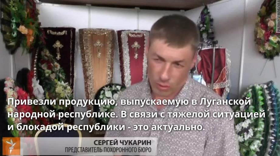 Жебривский подготовил предложения по усовершенствованию пропускного режима в зоне проведения АТО - Цензор.НЕТ 523