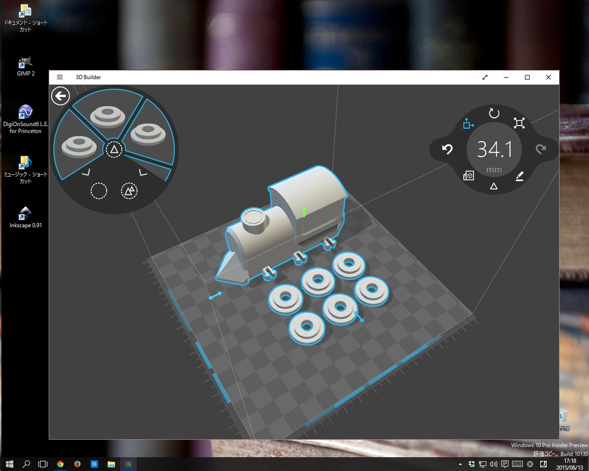 今気づいたが、Windows10テクニカルプレビュー、3D Builderなんていうアプリがデフォルトでついている。3Dモデリングと3Dプリンタによる出力ができるらしい。 http://t.co/KvhjKqUF8j