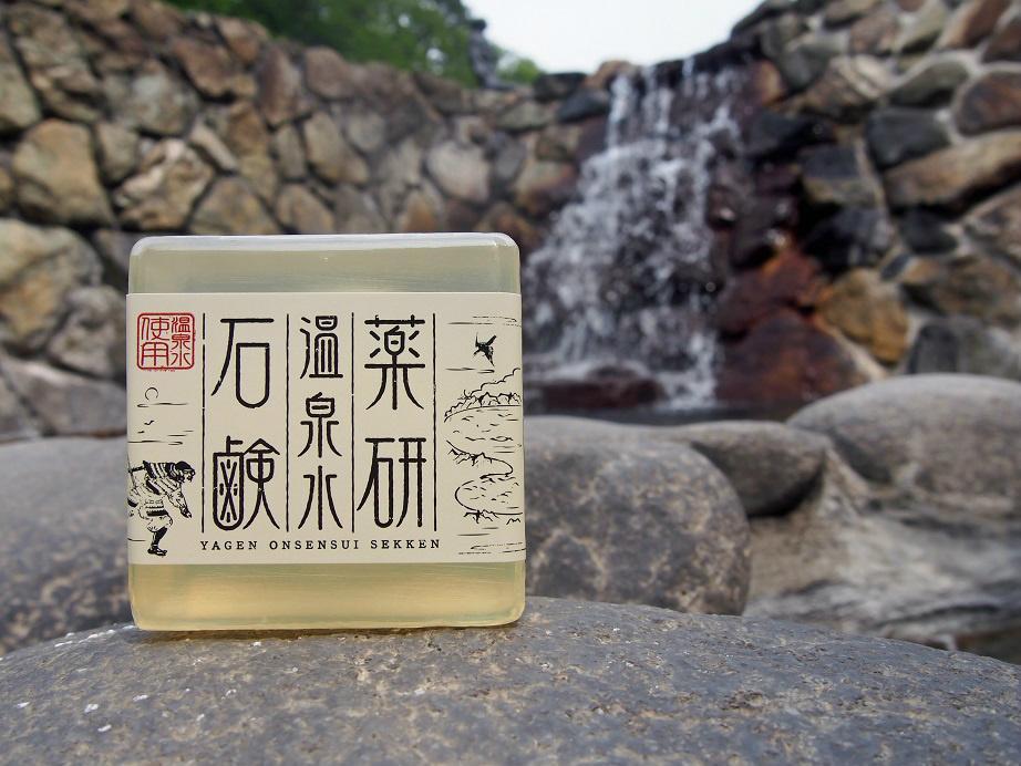 青森県下北半島・薬研温泉の源泉をたっぷり配合した石鹸「薬研温泉水石鹸」(700円)が、このたび開湯400年を記念して開発・発売になりました。http://t.co/p33lcLFCwB http://t.co/bYrrcbWsMz