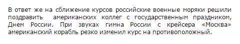 Решение США о предоставлении Украине оружия зависит от стран-членов ЕС, - Яценюк - Цензор.НЕТ 5965