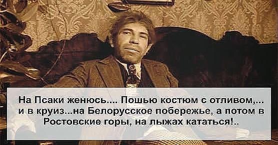 """Кремль намерен перенастроить российское телевидение перед выборами президента: """"Люди устали находиться на военном информационном фронте"""" - Цензор.НЕТ 4959"""