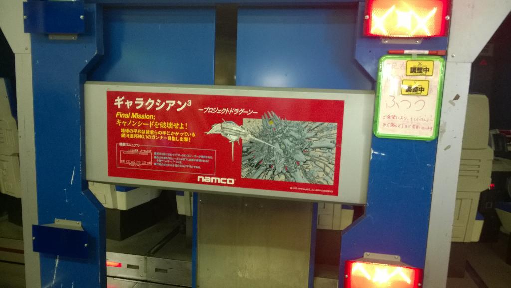 熊谷です #gehaku http://t.co/t6VC5p3fHX