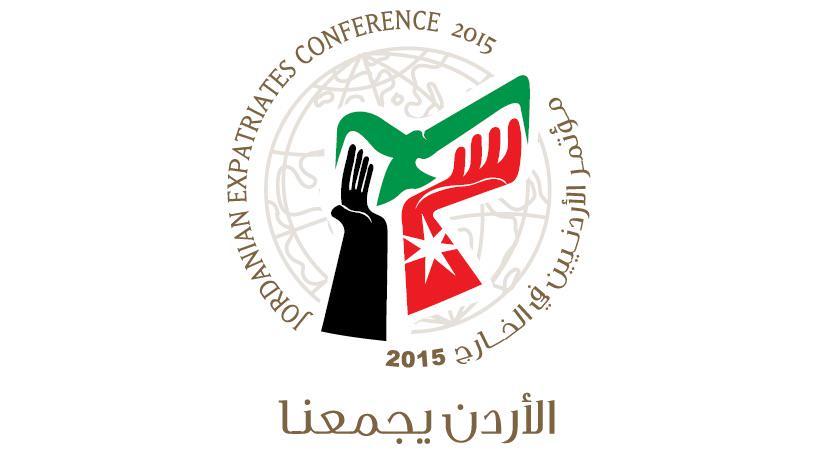 مؤتمر الأردنيين في الخارج   #الأردن_يجمعنا http://t.co/9qexMUZX6Z