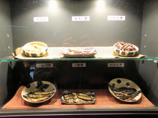 京都水族館、開館して間もないころに行ったけど、淡水魚の展示コーナーのラストがこれだったのめっちゃ笑った覚えがある http://t.co/jVuJDzuBKb