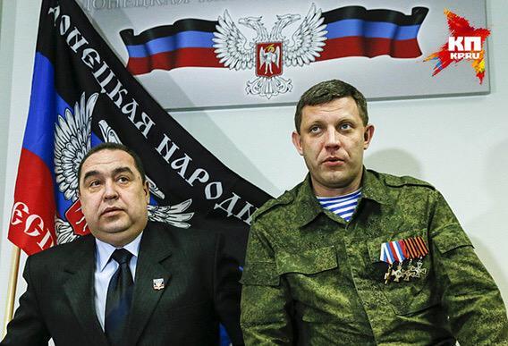 Глава МИД Чехии уверен в продлении санкций в отношении России до конца года - Цензор.НЕТ 6707