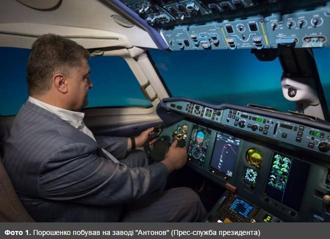 Год назад российские боевики сбили военно-транспортный самолет Ил-76. Генштаб сообщает, что следствие продолжается, Назаров проходит свидетелем - Цензор.НЕТ 1410