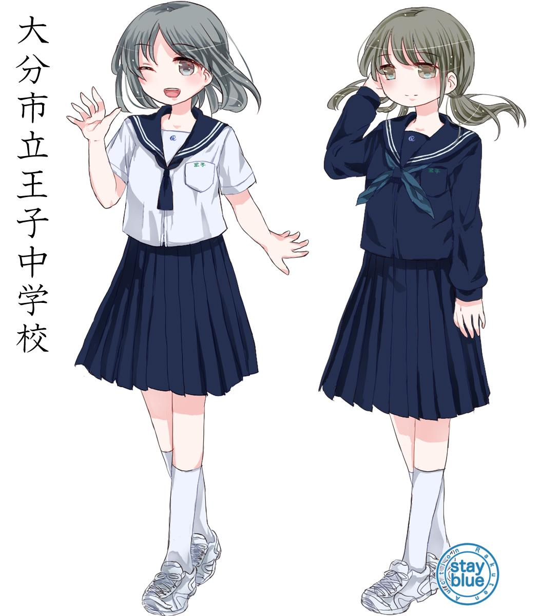 stayblue@学校制服図鑑 on Twitt...