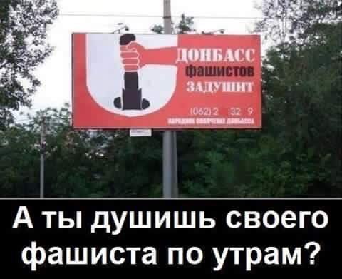 В Крыму за организацию митинга в День депортации будут судить крымскую татарку - Цензор.НЕТ 2347