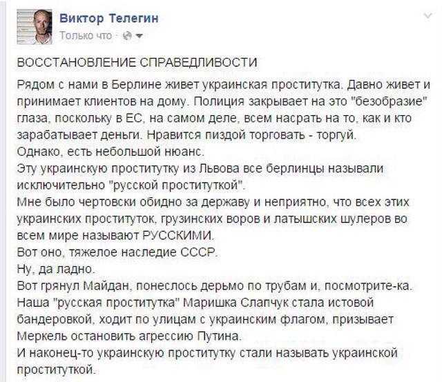 domashnee-lyubitelskoe-chastnoe-russkoe-porno-s-zhenoy