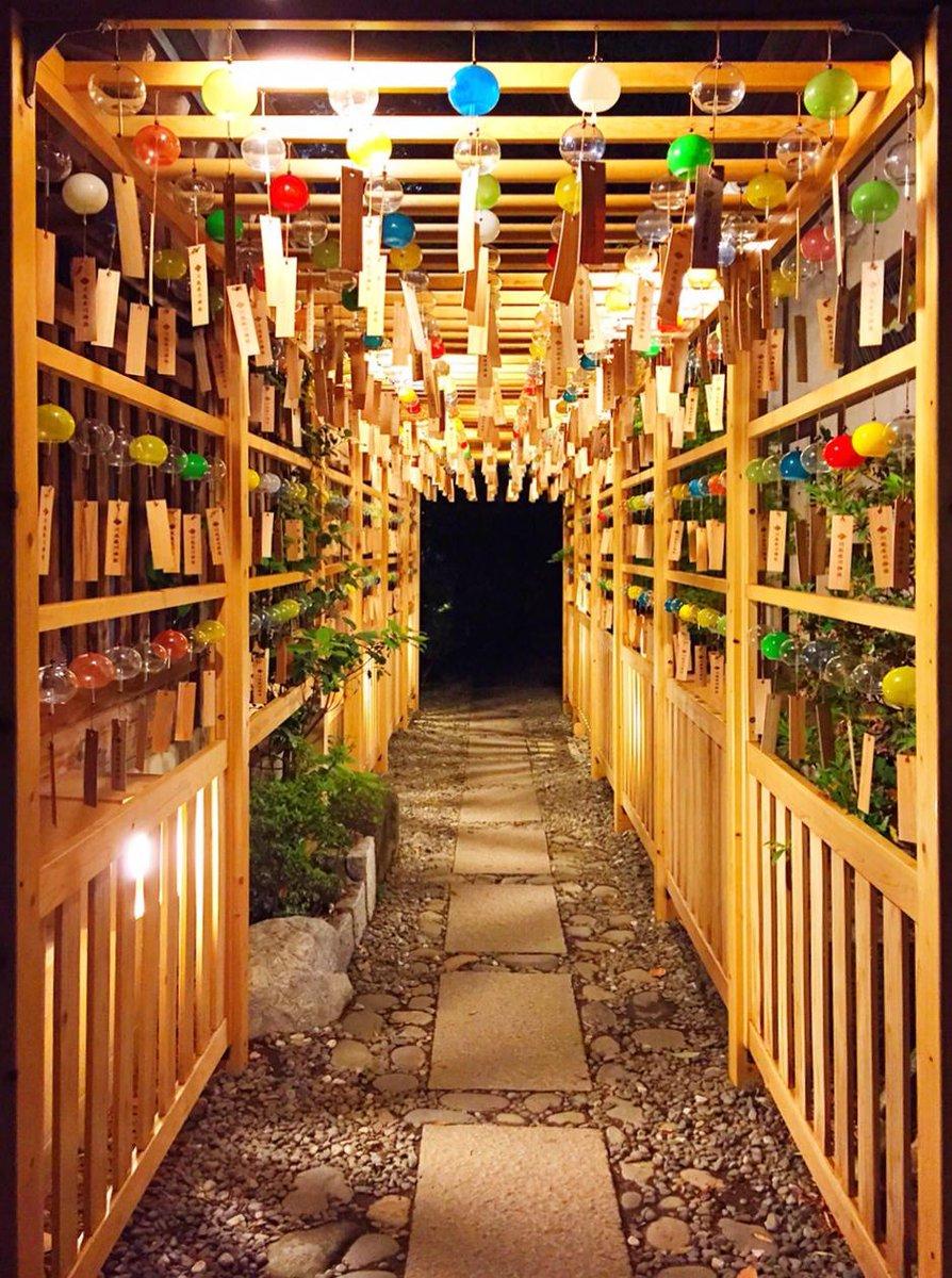 本年も7月4日から8月31日まで「川越氷川神社 縁むすび風鈴」をおこないます。#kawagoe   #夏 http://t.co/pMnI2xdIs7