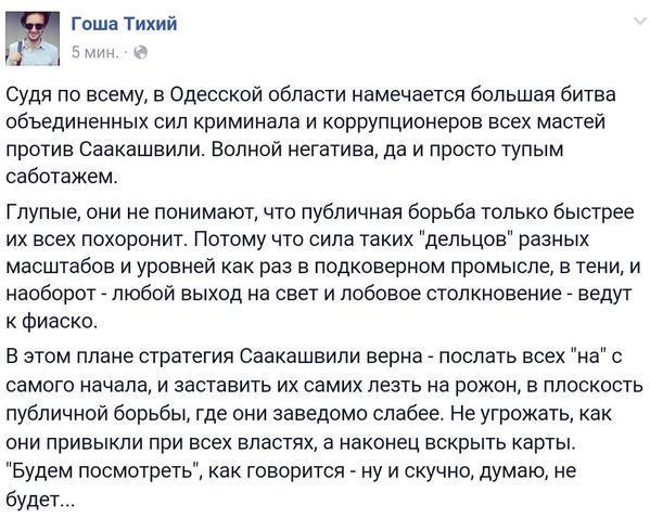 """Подозреваемый в убийстве Немцова был действующим чеченским офицером, - """"Коммерсант"""" - Цензор.НЕТ 4346"""