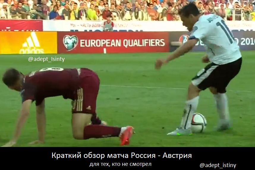ЕВРО-2016 - Страница 2 CHfQfkqVEAEhYOy