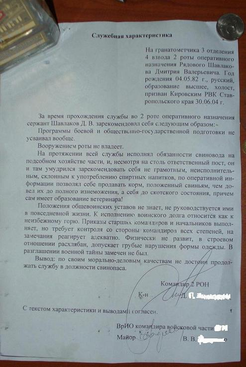 """""""Смотри, и за руку тоже укусил. Нормальный ты человек - так кусаться?"""", - в Одессе водитель-нарушитель покусал сотрудников милиции - Цензор.НЕТ 5828"""