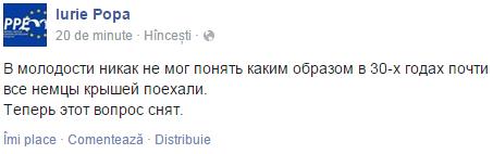 В районе ответственности 28-ой бригады у Марьинки зафиксировано рекордное количество нарушений перемирия - Цензор.НЕТ 6705